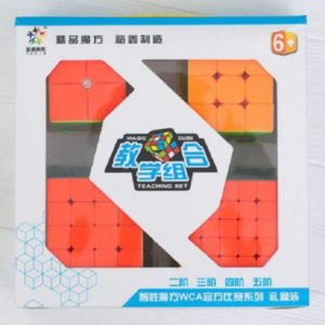 Set Yuxin 2×2-5×5 Stickerless